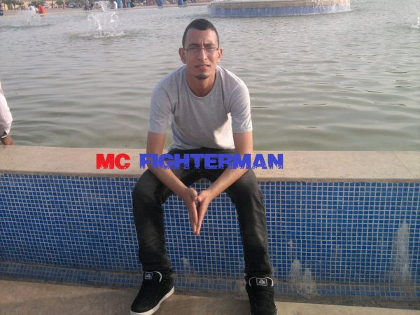 MC FIGHTERMAN PRODUCTION