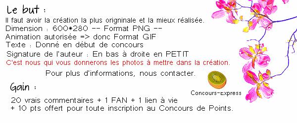 LE CONCOURS DE CREATIONS