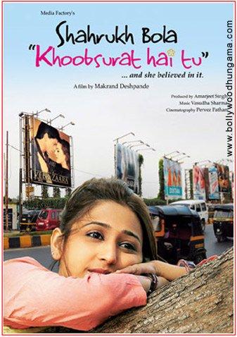 shahrukh 2010 FILMS