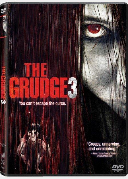 THE GREDUGE 3