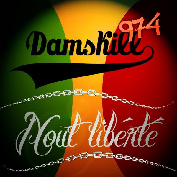 La cour / Ndc.Prod-Damskill974_Noute liberté (2012)