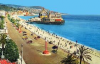 Programme municipal 2014-2016 pour faire gagner Nice.
