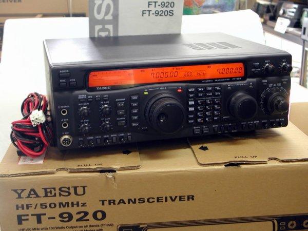Voici le nouveau transceiver le yaesu ft920 !!!!