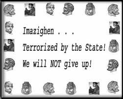 si les roi amazighe ou bien kabyle