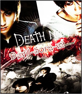 » Film__________ • Death note 1 / 2 et 3