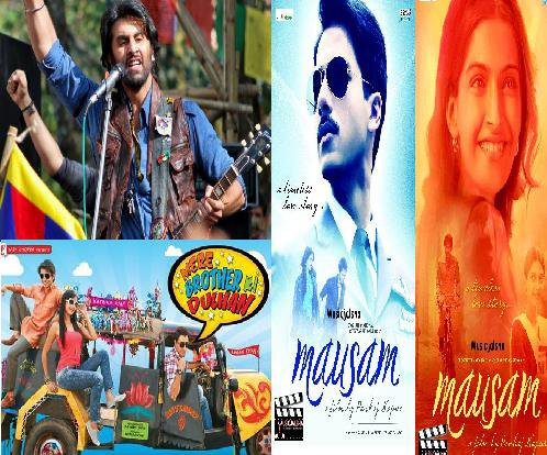 Mausam VS Rockstar VS Mere Brother Ki Dulhan