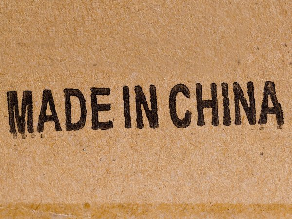 Made in China..!