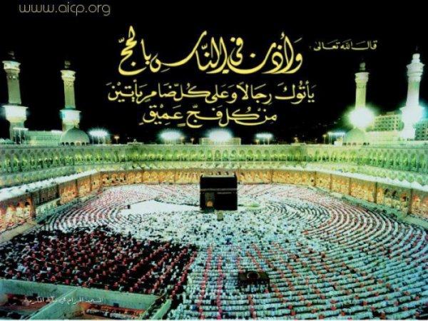 Hadith Qudsi 9 L importance des prieres