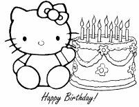 1st birthday cake - gâteau 1 an ___-  15 janvier 2012