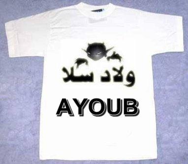 ayoub salawi 100%