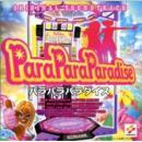 Photo de para-paradise