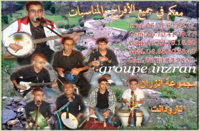 group inzran taroudant
