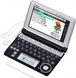 Casio EX-word XD-A7200