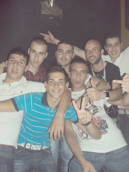 Mu amigos