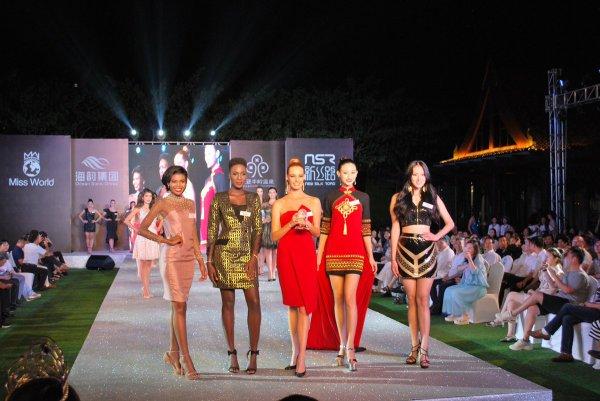 Aventure Miss Monde 2018