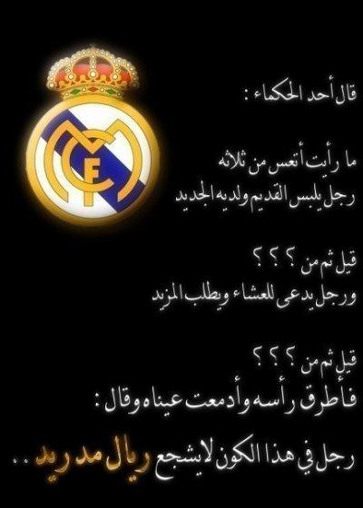 **************   :$ :$  :$  Vive REAL Madrid  :$ :$  :$  ****************
