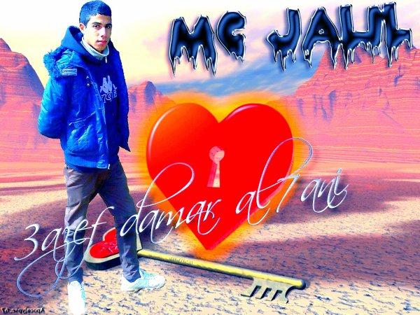 MC JALIL