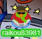 Raikou83981