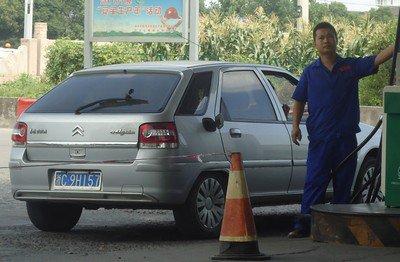 Les voitures de Wenzhou: 6. DongFeng-Citroën C-Elysée