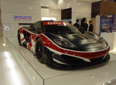 Mondial 2012: 21. McLaren
