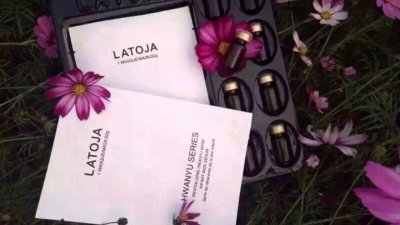 Latoja Infant Skin Serum ( 1 pack include 8 bottles Serum  & 8pcs Mask) - Intensive and Permanent Moisturizing