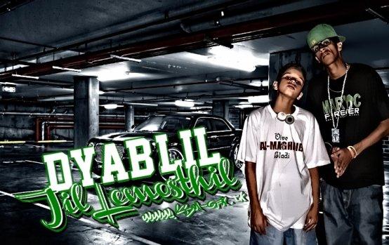 DYAB-LIL