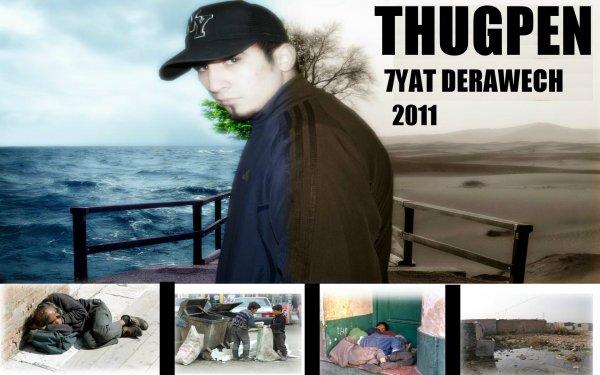 ThuGPen  -  2011