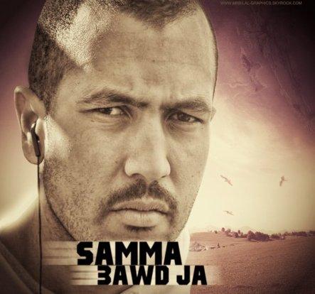 Samma  a.k.a  king