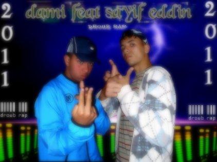 sayif eddin feat dami feat soulja feat sayif rap