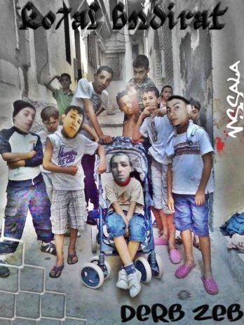 Ko7aL BnDiRaT -  new clash 2011