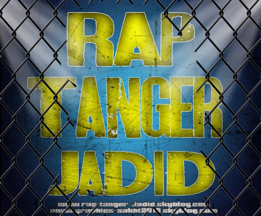 rap-tanger-jadid  ( وجميعالاغاني rap جديد)