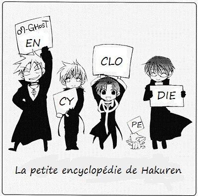 Seven Ghost? Zaiphon? District? Kezaco que tout ça ? ♥ ...  ♥ ...  ♥  \ La petite Encyclopédie de Hakuren /