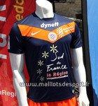 Nouveaux maillots ligue 1 2011/2012  2ème partie