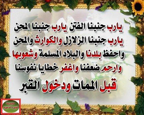 ya rab :)