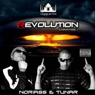 NORIASS/TUNAR