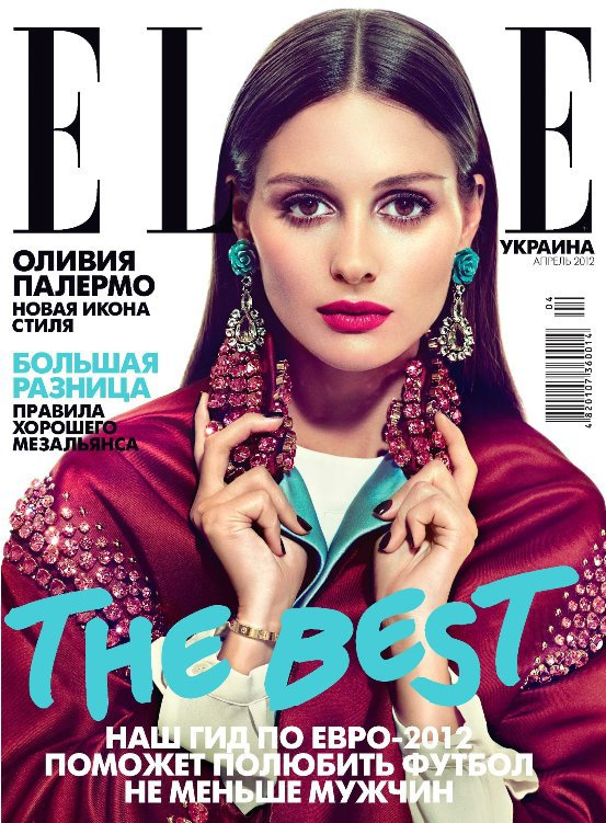 Elle Ukraine – April 2012