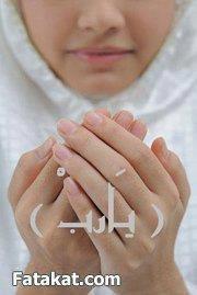 اللهم حقق للراغبين مطالبهم(-_-)
