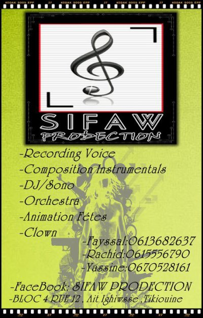 Bienvenue A Sifaw - Production