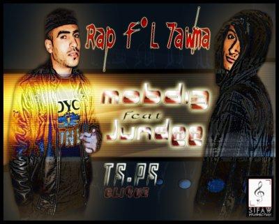 Rap f'L7awma / MOBDI3 feat JUNDEE