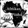 Afrikan-piisho