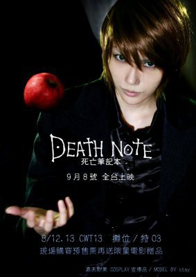 Cosplay death note Light