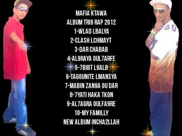 Mafia Ktawa Album Tri9 Rap