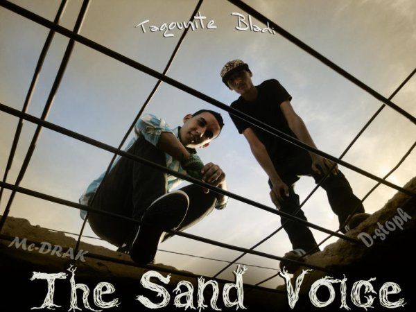 Mafia Ktawa A.k.A The Sand Voice