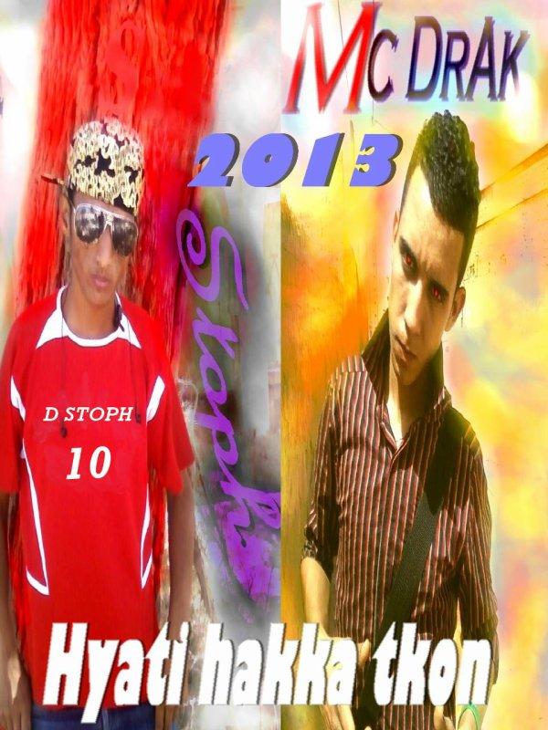 Tri9 Rap / 7yati Haka Tkon (2013)