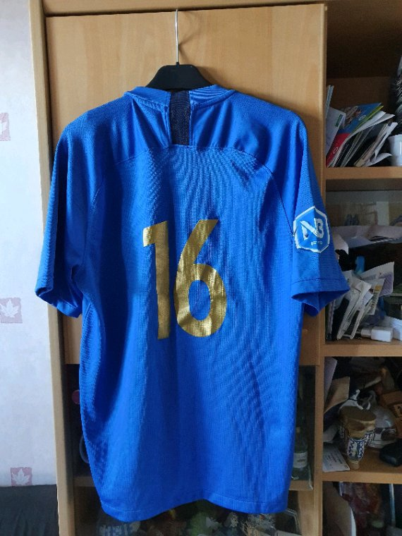 Maillot National 3 Atletico Marseille Consolat