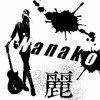 Nanakow