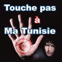 http://tunizin44.skyrock.com/