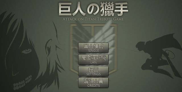 Shingeki No Kyojin - Tribute Game