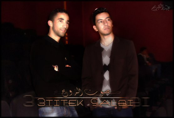 Mc Karim & Mc Soulio