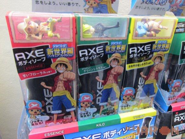 """J'achèterais des """"AXE"""" plus souvent moi si ils le font en France !"""